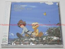 New KOJI WADA DIGIMON MEMORIAL BEST sketch 2 Limited Edition CD Japan NECA-30336