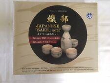 Japanese Ceramic Sake Set Made for Daiso Japan - New in Box