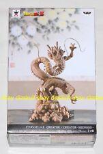 Banpresto Dragon Ball Z Creator X Creator Shenron Shen Long Dragon Figure B DBZ