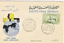 PREMIER JOUR  TIMBRE EGYPTE N° 444 CONFERENCE AFRO ASIATIQUE JEUNESSE afro asian