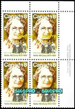 CANADA 1973 CANADIAN FEMINIST NELLIE McCLUNG FV FACE 32 CENT MNH STAMP BLOCK