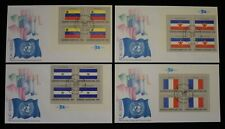 United Nations 1980 Flag Series First Day Covers, Set of 16, Blocks of 4