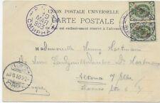 Russische Post in der Levante 1903 - Ansichtskarte Smyrna nach Altona
