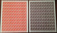 Stamp Germany Mi 786-7 Sc 511-11A Sheet 1941 WWII 3rd Reich War Era Hitler MNH