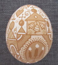 Pysanka, Real Ukrainian Easter Egg, Hen Shell, Etched, Geometric, Church, Z7