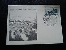 FRANCE - carte 8/3/1952 journee du timbre aix-les-bains  (cy10)