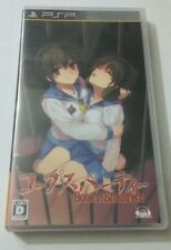 Corpse Party: Book of Shadows - PSP - Complete