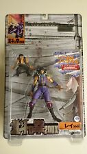 Kaiyodo Fist of The North Star Rei 200X Action Figure