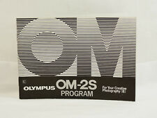 OLYMPUS OM-2S PROGRAM CAMERA MANUAL FOR CREATIVE PHOTOGRAPHY
