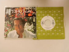 Andy Williams (import 45 w/ps) LAST TANGO IN PARIS / NEVER BE ~ M- to VG++ Japan