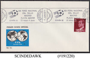 SPAIN - 1982 FIFA SOCCER FOOTBALL SPECIAL EVENT COVER WITH SPECIAL CANCL.