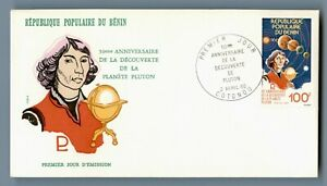 DR WHO 1980 BENIN FDC SPACE 50TH ANNIV PULTO DISCOVERY  C240555