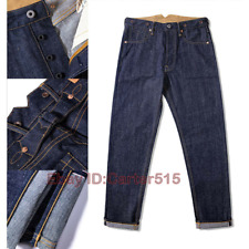 Men's Thick Jeans Pants American Retro Denim Casual Loose Trousers Plus Size