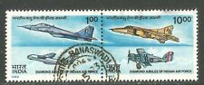 India 1992 Indian Air Force 60th Anniversary--Attractive Topical (1421a) used