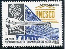 TIMBRE DE MONACO N° 1996 ** PHYSICIEN WILHELM CONRAD RONTGEN