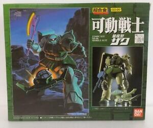 Gundam Chogokin GD-26 MS-06 Mass production type Zaku Figure BANDAI Japan