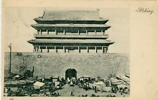 China Peking Beijing - Wall Gate Farmers Market old postcard