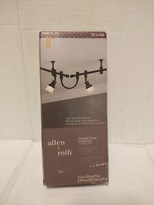 Allen + Roth Flexible Track Light Connector, Dark Bronze 0726498 NEW