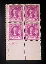 1940 Plate Block 881! Mint MNH US Stamps! Victor Herbert, Composer, Broadway!