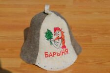 Russian Sauna Hat Wool Felt Men Women with Embroidery Hair and Head Protection R