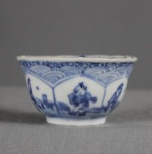 Nanking Chinese Shipwreck Cargo Long Eliza Tea Bowl c1750