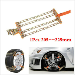 1x 205-205mm Car Tire Snow Anti-Skid Chain 4 Chains Tire Chain Emergency Driving