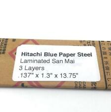 San Mai bar stock w/Hitachi Blue Paper 2 Steel core- 3 layer knife making billet