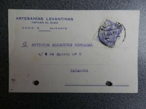 ALICANTE TARJETA PUBLICITARIA TAPICES AL OLEO - ARTESANÍAS LEVANTINAS  1945