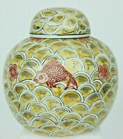 Japanese Koi Fish Lidded Ginger Jar ACF Porcelain Ware Decorated In Hong Kong
