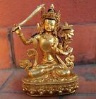 Tibetan Manjushree Fully Gold Plated 8.5' High Statue-Handmade statue-BST282
