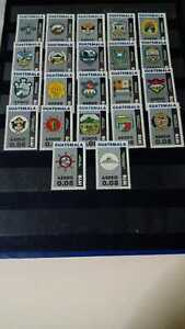 GUATEMALA : Set Complete 22 Different Stamps - Coast of Arms  Lot 1
