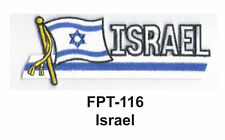 "1-1/2'' X 4-1/2"" ISRAEL Flag Embroidered Patch"
