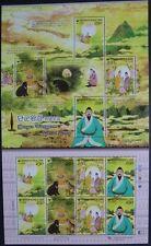 Korea Süd 2008 Legende Dangun Wanggeom Kulturerbe 2650-2653 Kleinbogen MNH