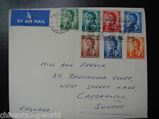 old China  HK Stamp cover fm HK to UK with 7 stamps