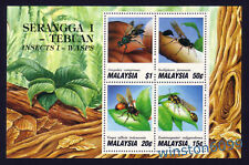 1991 Malaysia Insects 1st Series Bees Wasps M/S Mint NH