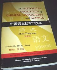 Pathways to Advanced Skills The Historical Evolution of Chinese Languages Script