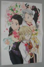 YURI ON ICE YOI VICTOR ICE SKATING ANIME JAPAN RUSSIAN OFFICIAL PIN UP POSTER!