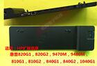 100% HP UltraSlim 9470M 1040 G1 820 G1 840 G1 9480M 2 DP Docking Station