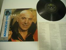 TELLY SAVALAS (KOJAK) LP THIS IS TELLY SAVALAS... JAPAN OBI INSERT AZNAVOUR ...