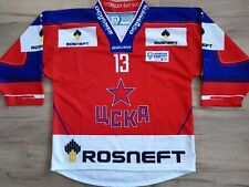 CSKA! ice hockey shirt trikot maglia jersey camiseta kit! 4/6 ! 140 size!