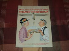Vintage THE SATURDAY EVENING POST FAMILY COOK BOOK RECIPES Health American Diet