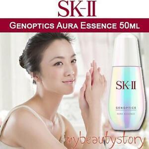 SK II / SK2 / SK-II Genoptics Aura Essence (50ML) Spot Small Bulb Skin Care