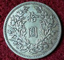 10 Yuan Large Coin of Yuan Bulk/Big Head-Made ROC China Year Ten.D-9cm/W-140g