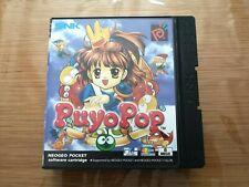 Puyo Pop, Neo Geo, Neo Geo Pocket Color, Complete, Boxed