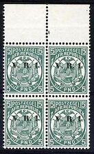 Transvaal Sudafrica 1900 £ 5 verde scuro blocco Overprinted v.r.i. SG 237 MNH