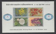 Thailand Sc 710a Intl Letter Writing Week Souvenir Sheet Mint Never Hinged 1974
