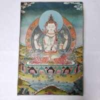 "36"" Tibet Tibetan Cloth Silk Buddhism 4 Arm Guanyin Kwan-yin Tangka Thangka #3"