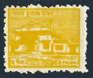 Nepal 102,MNH.Michel 111x. Lumbini Temple.1958.
