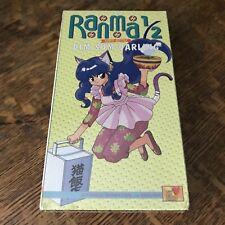 sealed RANMA 1/2 - HARD BATTLE - DIM SUM DARLING 1996 VHS anime JAPANIME manga