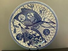 """Toyo 12.25"""" Collector's Plate Blue Made In Japan"""